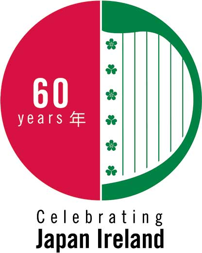 日・アイルランド外交関係樹立60周年 Ireland-Japan 60th Anniversary of Diplomatic Relations